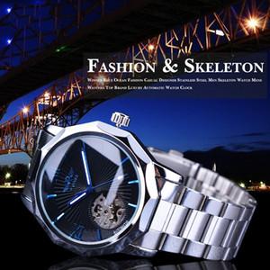 Модные аксессуары Blue Ocean Geometry Design Прозрачный скелет набора Мужские часы Top Brand Luxury автоматические механические наручные часы