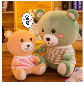Lovely Bear Wearing Clothe Plush Toy Stuffed Animal Soft Plush Doll Send to Children Christmas Gift