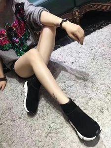 2018 Flats Boots Negro calcetines de encaje de fibra de bambú de las mujeres calcetines invisibles antideslizante de alta calidad verano zapatilla mujer dama mujer sox