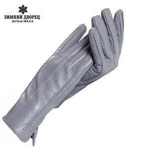 Handschuhe der Frauen, echtes Leder, Länge 25 cm, graue Lederhandschuhe, Damenhandschuhe, weibliche Handschuhe, kostenloser Versand D18110705