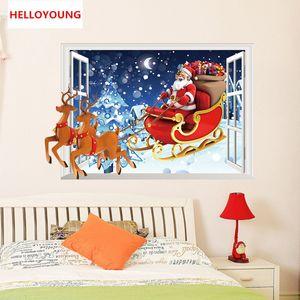Творческая Личность Санта Клаус 3D поддельные окна стены наклейки Главная Декоративные Водонепроницаемые Обои