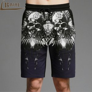 TBAIYE Fashion Summer Hip Hop Plus Size Casual Male Men Jogger Clothing Exercise Shorts Men Homme Masculina trousers