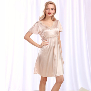 Pigiama MsSummer Homewear Dream Simulation Silk Pajamas Nightdress Set1