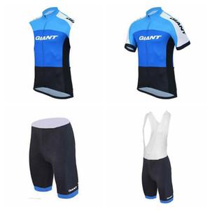 GIANT велосипедной команды Короткие рукава Джерси (нагрудник) шорты рукавов жилет наборы горячей продажи Велоспорт Джерси Ropa Ciclismo Quick Dry Размер XS-4XL X71017