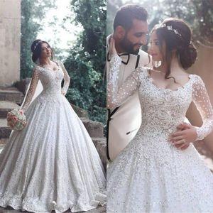 럭셔리 레이스 아플리케 볼 가운 웨딩 드레스 긴 소매 2018 낭만적 인 페르시 웨딩 신부 가운 새로운 도착