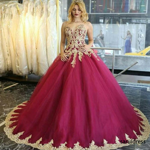 Sweetheart Ball Gown Quinceanera Dress Glamorous Golden Lace Applique Sleeveless Lace-Up Party Dress Fluffy Tulle sexy 16 Dress
