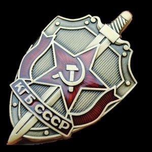 2 piezas Rusia rara KGB la insignia del Comité de Seguridad del Estado soviético Emblema ruso Medalla de la insignia del ejército