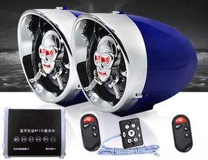 2.5 inç Motosiklet Motor Bluetooth Stereo Amplifikatör Anti-hırsızlık Alarm Hoparlör Araba Hi-Fi Ses MP3 FM Radyo USB Telefon Şarj