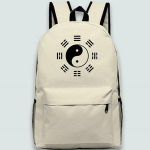 Acht Diagramm Rucksack Yin Yang Tagesrucksack Coole Schultasche Freizeitpacksack Qualitätsrucksack Sport Schultasche Outdoor Tagesrucksack
