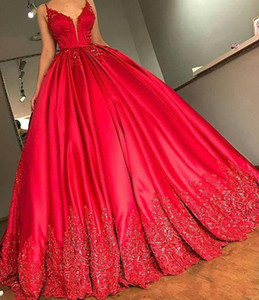 2021 Gorgeous Ball Gown Abiti da sera rossi indossare spaghetti cinghie servverino oro pizzo appliques perline perline backless tribunale treno ballo da festa abiti