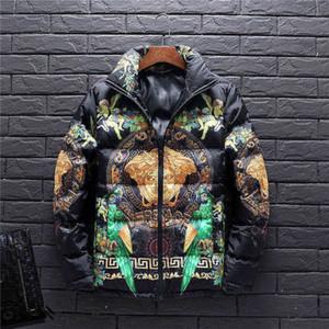 Mens Jacket Autumn Winter Designer Jacket Windbreaker Coat Zipper Fashion Brand Coat Outdoor Sport Brand Coat Face Plus Size