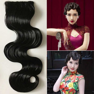vitange stile cinese onda Qipao spettacolo del corpo frangia, i capelli davanti scoppio dei capelli