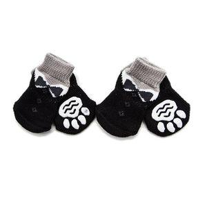 Противоскользящие носки для собак контроль тяги для внутреннего ношения ботинки для собак обувь носки защита лапы многоцветный для выбора 4 шт. Набор