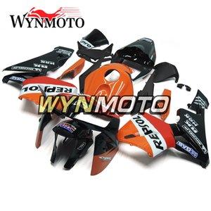 Cargaciones de inyección para 2006 HONDA CBR600RR 2005 Carrocería de motor F5 05 06 Kits de cuerpo de plástico ABS negro naranja rojo