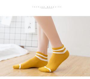 Collège vent chaussettes bateau à rayures pour femmes occasionnels mignonnes chaussettes chaussettes pour femmes SK1 High Quality for Women New