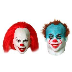 Натуральный латекс хэллоуин Soul Clown Mask Fun Horror Призрак Крышка головы для Косплей Партии Мяч Инструменты Взрослые Полнолицевые Маски Ужасные