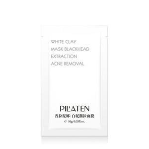 100 Pc Originale PILATEN Cura del viso Argilla bianca Maschera di rimozione di comedone Estrazione di comedone Acne Trattamenti per il controllo dell'olio Maschera