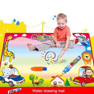 Crianças Desenho Brinquedos Board 86 * 57 CM Mat Desenho De Água Com 2 PCS Magic Pen Criança Pintura Colorida Jogos