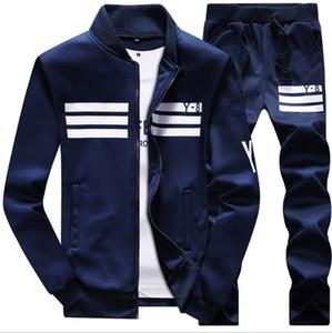 tenue de baseball décontractée uniforme veste 2018 nouveau costume de sport pour hommes Y8 pull étudiant mâle costume de loisirs en plein air