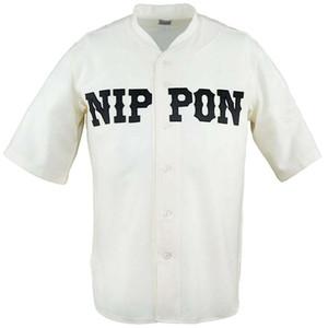 Япония 1931 США тур домой Джерси 100% сшитые вышивка логотипы старинные Бейсбол трикотажные изделия пользовательские любое имя любое количество Бесплатная доставка