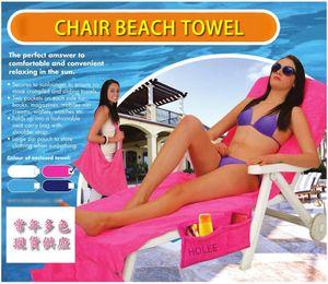 Swimming Towels Lounger Mate Beach Towel Microfiber Double Velvet Sunbath Lounger Bed Holiday Garden Beach Chair Blanket Towels