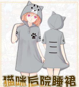 Anime Neko Atsume Hoodies Manzokusan Fleece Coat Cat Backyard Cat Ears with Tail Coat Jacket Cute Girls Cosplay Costume