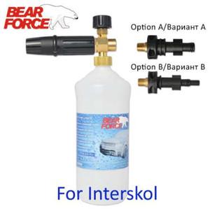 Generador de espuma / espuma de jabón a alta presión / pistola de espuma para Interskol Interscol Lavadora de coche limpiadora de alta presión