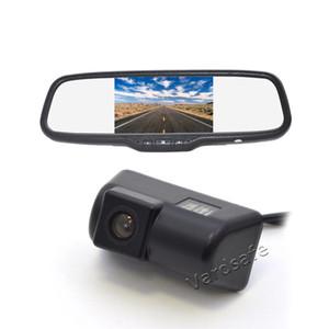 Vardsafe OE580 | монитор зеркала вид сзади камеры автомобиля резервный для перехода Ford соединяется