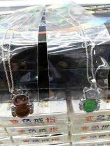 Настроение ожерелье мода изменение цвета мультфильм животных Любовь Письмо медведь настроение ожерелье