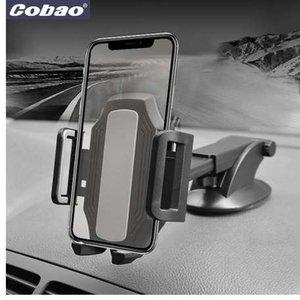 Cobao العالمي سيارة حامل الهاتف 360 قابل للتعديل الزجاج الأمامي قابل للسحب سيارة حامل الهاتف الخليوي لفون سامسونج الهاتف جبل