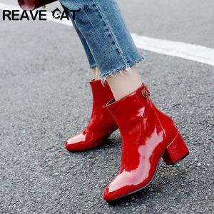 Reave CAT invierno botas de tobillo de las mujeres zapatos de punta cuadrada cremallera Botas sólidas feminino mujer tacón grueso botte femme hiver A1447