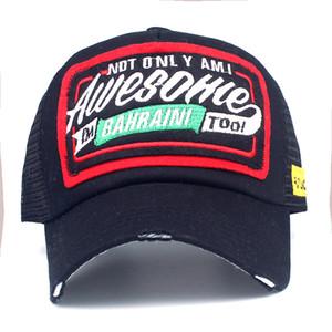 Xthree Yaz Beyzbol Şapkası Nakış Örgü Kap Şapka Erkekler Kadınlar Için Gorras Hombre Şapka Rahat Hip Hop Kapaklar Baba Casquette