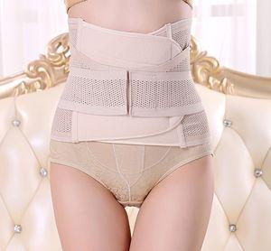 Postpartale Bauchband 2018 Neu nach der Schwangerschaft Gurt-Bauch-Gürtel Mutterschaft Bandage Band Schwangere Frauen Shapewear Reducers
