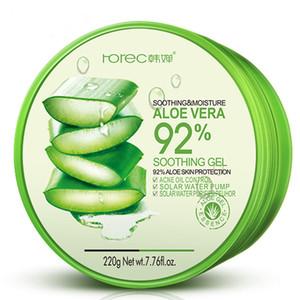 Натуральный Алоэ Вера гладкий гель лечение акне крем для лица для увлажнения влажный ремонт после загара увлажняющая и увлажняющая маска для сна