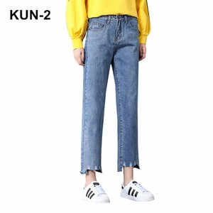 Loose Wide Leg Nine Points Jeans 2018 Fashion Jeans para Mujer Side Denim Pants Cintura Alta Plus Size Femme Trousers