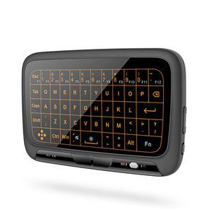 Mini drahtlose virtuelle Tastatur Full 2,4 GHz QWERTY Tastatur Touchpad mit Hintergrundbeleuchtung Funktion für Smart TV PS3 TV Box PC