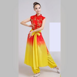 Danza Custom Chinese Folk Style Ropa Tambor Yangko Square Dance Traje Etapa de Moderno para Las Mujeres
