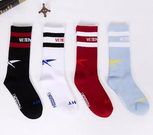 En gros New Vetements Hommes Noir Jaune Bas Ouverture De Mode Hommes Sport Sockings Lettre Imprimer Dans Le Tube Coton Chaussettes