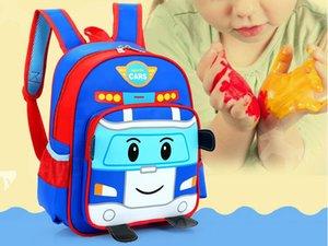 2018 Schoolbag Bebek sırt çantası Çocuk çantaları Anaokulu Öğrenci sırt çantası Çocuk çantası Tuval + Naylon Okul Çantaları Sevimli karikatür A2