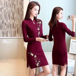 2018 여름 중국 전통 드레스 qipao 여성 만다린 칼라 중국어 cheongsams qipao 동양 드레스 자수