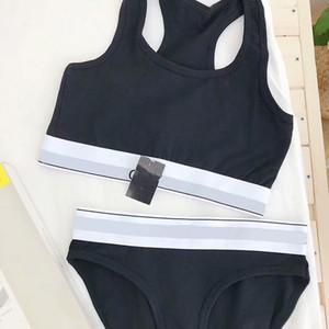 il cotone delle donne 2018 di estate nuovi gilet gilet abbigliamento sportivo, gilet, biancheria intima delle signore, due pezzi.