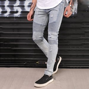 Gersri Men's Jeans New Pants Hole Casual Skinny Jeans Men Lesiure Ripped For Male Fold Design