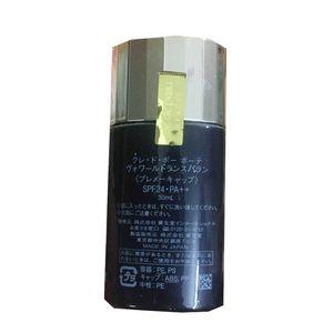 최고 품질 Janpanese Type Cpb 뷰티 플로어 투명한 투명한 플루이드 베일베이스 컨실러 프라이머 30ml