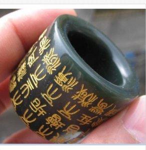 onatural Nephrit Hetian Jade Hand geschnitzt Daumenring onatural Nephrit Hetian Jade Hand geschnitzt Daumenring Größe 13