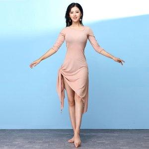 Новый женский танец одежда спандекс эластичная одежда многоцветный Squama поверх юбки блестки хип-шарф костюм танец живота комплект 2 шт.