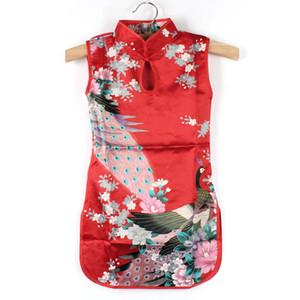 COCKCON Sommer Chinesisches Kind Mädchen Baby Pfau Cheongsam Kleid Qipao 2-8Y Kleidung