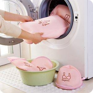 NEW Zippered Mesh Laundry Wash Bags Pieghevole Delicate Lingerie Reggiseno Calze Biancheria intima Lavatrice Abbigliamento Rete protettiva