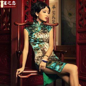 Peacock's Love Marque 100% Silk SHANGHAI Histoire Sexy Qipao Femmes chinoises traditionnelles Cheongsam Cheongsam Sans manches Léopard Imprimer la robe Qipao Q3