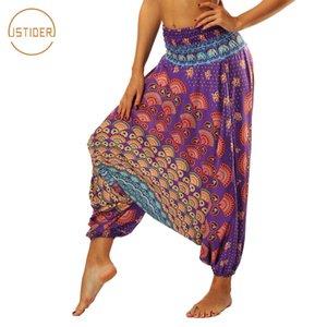ISTider 넓은 다리 바지 보헤미아 여러 가지 빛깔의 인쇄 긴 유가 바지 인도 느슨한 편안한 하렘 바지 높은 허리 바닥
