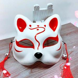 Mode Kunststoff Maske Cat Fox Form Halbe Gesichtsmasken Nicht Einfach Zu Verformen Umweltfreundliche Partei Liefert Durable 4 5yd B